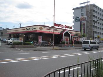 トマオニ.JPG